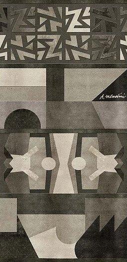 Tappeto design Alessandro Mendini