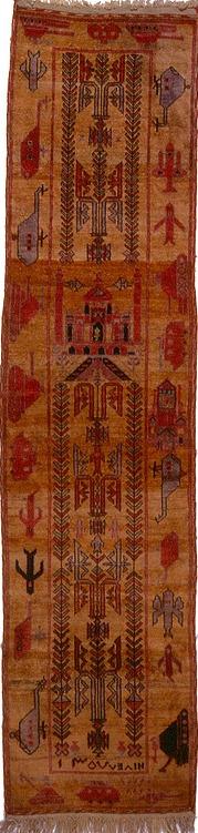 Afghan rug WAR RUG